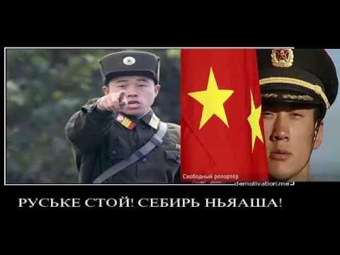 👮Вероятность агрессии Китая против России 99%  Китай готовится к войне с Россией