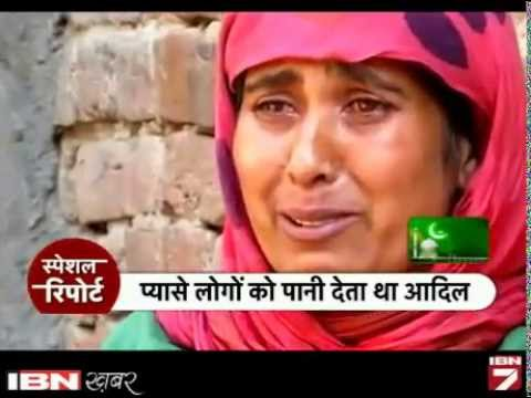 Kashmir Main Ummidon ki Eid