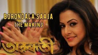 The Making of Borondala Saaja