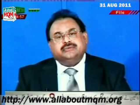Altaf Hussain Condemns Attack In Quetta On Eid Day video