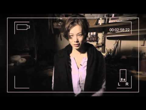 失控謊言 - 誰是兇手系列: 許乃涵