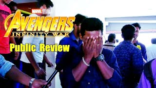 Avenger infinity war Public Review - chennai Fans - Captain America - Iron man - Public Opinion