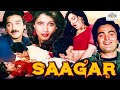 Sagar | Rishi Kapoor, Kamal Haasan and Dimple Kapadia | Super Hit | Bollywood Romantic Comedy Movie