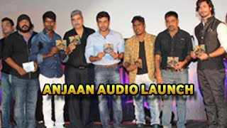 #Anjaan - #Surya, Samantha - Upcoming #Action Thriller Movie - #Audio Launch Pics
