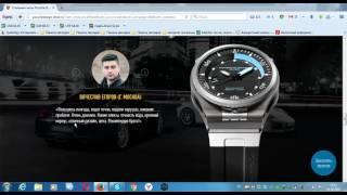 Часы  со скидкой 300 %(porshe design diver) развод лохов онлайн