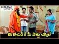 Comedy Stars Episode 151 | Non Stop Jabardasth Comedy Scenes Back To Back | Telugu Best Comedy Scene