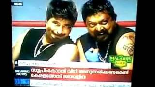 Cobra - Cobra  Malayalam Movie Photoshoot Starring Megastar Mammootty