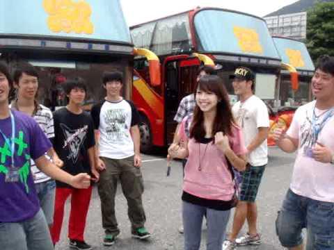 Taiwan の 軟式globe