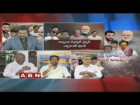 Debate on NDA Win in Rajya Sabha Election | Impact on NDA after the Election | Part 2