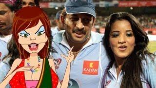 Celebrity Cricket League 2014 Bhojpuri Dabangg Style