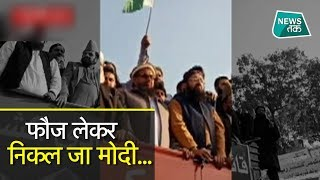 10 दिन पहले पाकिस्तान से ऐसे धमका रहा था आतंकी हाफिज सईद SPECIAL | News Tak