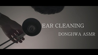 [ASMR]일본 귀청소 가게/ Ear cleaning /Donghwa Asmr