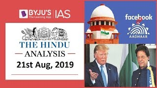 'The Hindu' Analysis for 21st August, 2019 (Current Affairs for UPSC/IAS)
