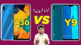 Samsung Galaxy A30 VS Huawei Y9 2019   Kon Sa Buy Karen 🤔