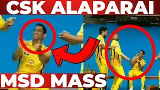 CSK Team ALAPPARAI Dance Video