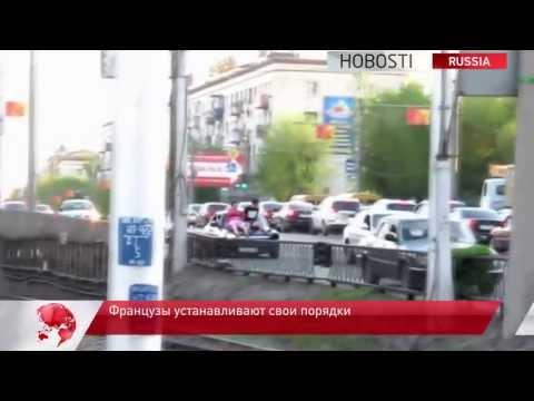 Безработные французы заполонили Москву в поисках заработка