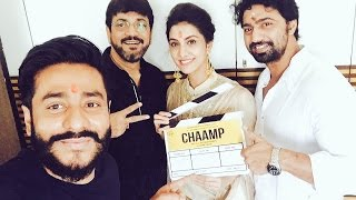 Chaamp Bengali Film Muhurat Video | Dev & Rukmini starer Chaamp Movie Mahurat