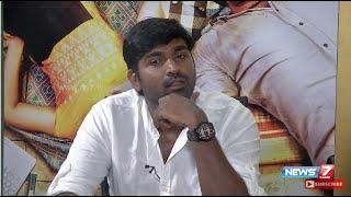 Kadhalum Kadanthu Pogum : Vijay Sethupathi vs Nalan Kumarasamy