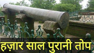 Tour of Uparkot Junagadh | famous tourist place Gujarat | interesting history facts | gujarati tour