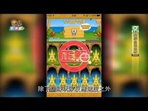 台灣-電玩宅速配-20150226 1/5 《鱷魚怕怕》傻光青蛙登場 ケロロ軍曹是也!