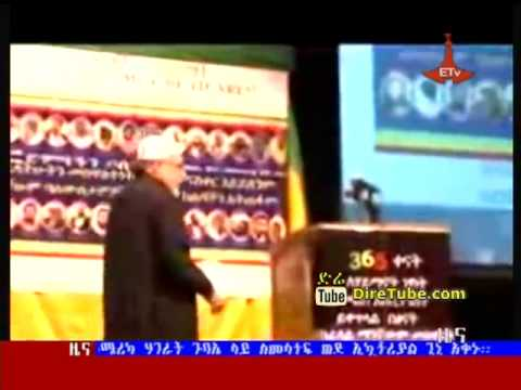 The Latest Full 8PM Amharic News - Feb 21, 2013