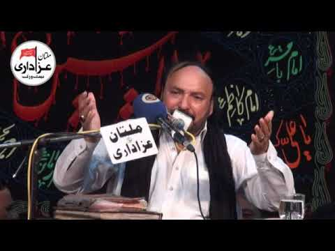 Zakir Syed Altaf Hussain SHah I Majlis | 8 July 2018 | T Chowk Shah Rukn-e-Alam Colony Multan |