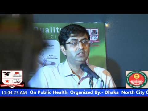 Bangladesh University Arranged A Program ' Impact of Air Pollution on Public Health'  part-1