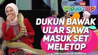 Download Lagu Dukun bawak ular sawa masuk set MeleTOP ! | Datin Paduka Umie Aida , Faizal Hussein & Hasnul Rahmat Gratis STAFABAND