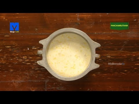 Panchamrutham (పంచామృతం) - How to Make  Panchamrutham - Telugu Ruchi - Cooking Videos