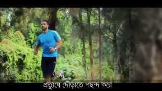 YOU ONLY LIVE TWICE | MUSLIM SHORT FILM | মৃত্যু সমাপ্তি নয়, কেবলই সূচনা | Bangla Subtitles | বাংলা