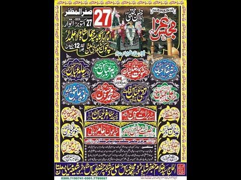 Live Majlis 27 Safar 2019   ImamBargah Syed Jamal Shah Wala   ShiaMiani, Multan