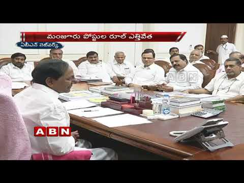 Telangana govt to regularise contract employees | ABN Telugu