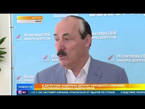 Два дома отдыха и особняк: как жил задержанный брат экс-главы Дагестана