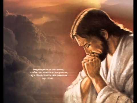 Толковая Библия Лопухина Псалом 55 толкование