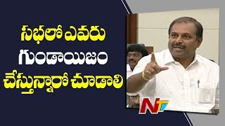 YCP MLA Srikanth Reddy Responds to Atchannaidu Comments