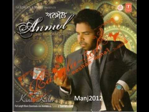 Kaler Kanth new songs - Kassh