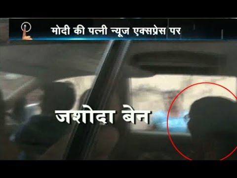 Exclusive: Narendra Modi's wife Jashodaben cast her vote