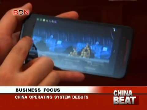 China operating system debuts- China Beat - Jan 20 ,2014 - BONTV China