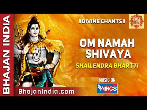 Om Namah Shivaya Mantra Chanting | Meditational Chant | Shiva...
