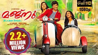 Majnu Latest Malayalam Full Length Movie | Nani, Anu Emmanuel, Priya Shri - 2018