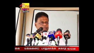 2020-03-05 | Nethra TV Tamil News 7.00 pm