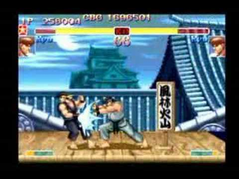 Street Fighter 2 Ryu Stage Theme - Heavy Metal Guitar Version