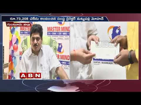 Masterminds students financial aid for ill patient | ABN Telugu