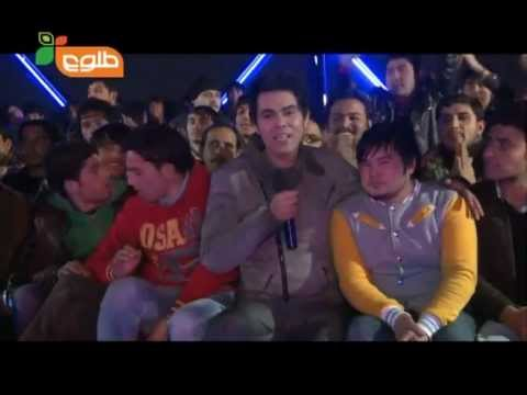 Khosh chance - AFGHAN STAR 2011/12 Wild Card /Khosh chance 10.02.2012