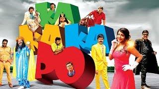 Ka Ka Ka Po team share their experiences