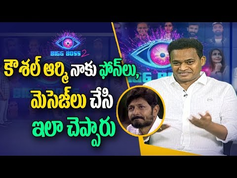 Bigg Boss 2 Contestant Nutan Naidu about Kaushal Army | Exclusive Interview