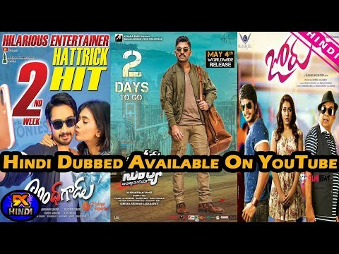 Top 5 New South Hindi Dubbed Movie Available On YouTube | Izzat Ki Khatir| Fauladi Ek Mard