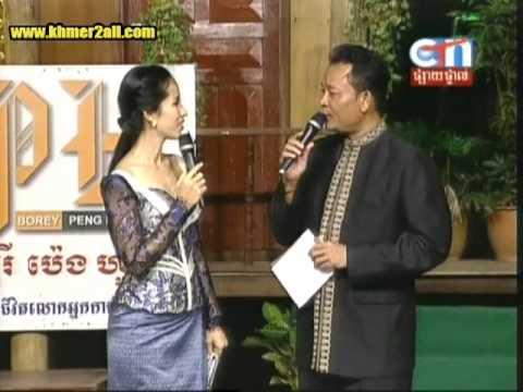 Mun Sneh Samneang [03-11-2012] - B