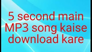 download lagu 5 Second Main Mp3 Song Download Kare gratis