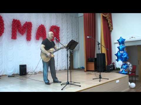 Станислав Пак. Май 2013. Песня о России (Марина Палта); Русские березы